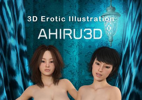 [Enty]AHIRU3D IS CREATING '18禁 3DCG'