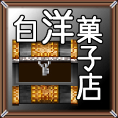 [Enty]白黒洋菓子店 IS CREATING 'ゲーム制作・素材支援'